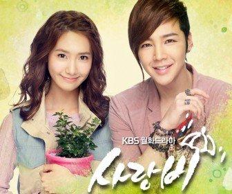 Kilgu Love Rain OST Cover