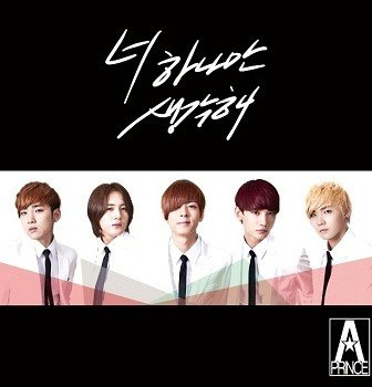 A- Prince Single Cover