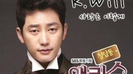 Cheongdamdong OST 1