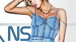 NS Yoon-G Skinship mini-Album Cover