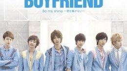 Boyfriend Be My Shine Japanese Album Cover
