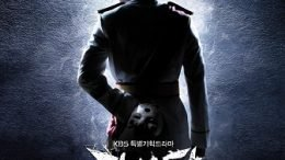 Bridal Mask OST