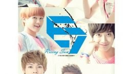 E7 Rising Sun mini-Album Cover