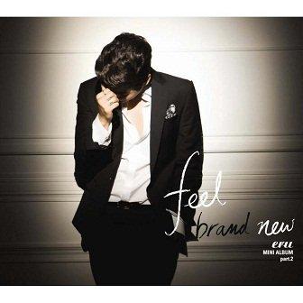 Eru Feel Brand New Part 2 EP Cover