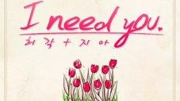 Huh Gak & Zia - I Need You
