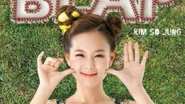 Kim So Jung Single Album Cover