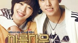 Kyuhyun & Tiffany - To The Beautiful You