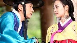 Baek Ji Young Arang and The Magistrate OST Cover