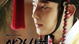 Lee Jun Ki Arang and The Magistrate OST Cover