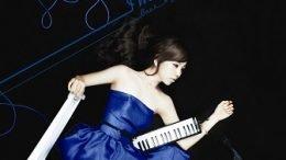 Baek Ah Yeon I'm Baek Album Cover
