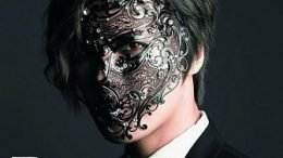 (Romeo) Park Jung Min Japanese Single Cover