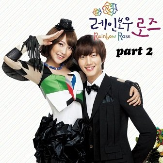 Rainbow Rose OST Part 2