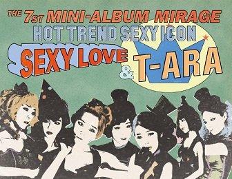 T-ARA Mirage 7th mini-Album Cover