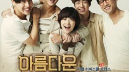 SHINee Taemin To The Beautiful You OST Cover