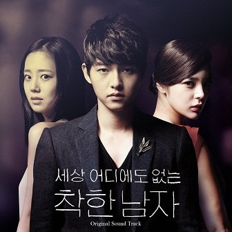 Nice Guy OST Cover
