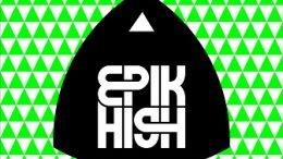 Epik High 99 7th Album Cover