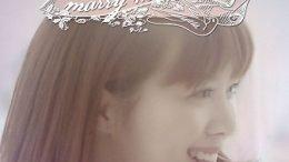 Goo Hye Sun - Marry Me Cover