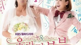 Wonder Girls Sunye OhLaLa Couple OST Cover