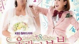 Wonder Girls Sunye OhLaLa Couple OST Cover