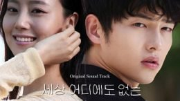 Song Joong Ki Nice Guy OST Cover