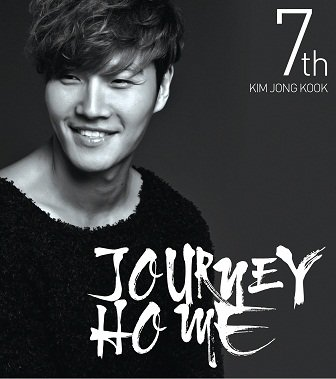 "Kim Jong Kook ""Journey Home"" 7th Album"