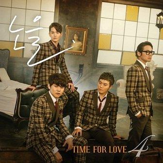 Noel Time For Love Album Cover
