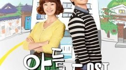 Hye Ryoung Rascal Sons OST Cover