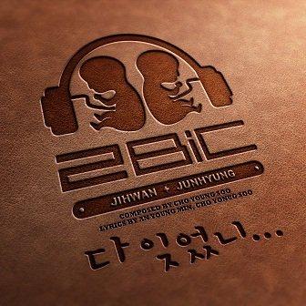 2BiC Single Cover