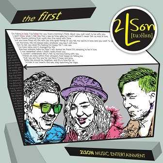 2LSON The First Cover