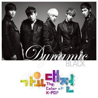 Dynamic Black The Color Of K-Pop Cover