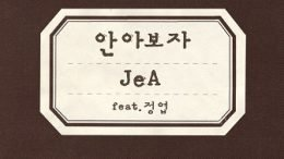 BEG JeA EP Cover