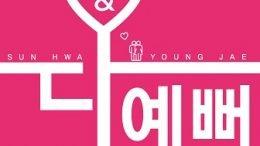 Sunhwa & Youngjae Single Cover