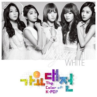 Mystic White The Color Of K-Pop Cover