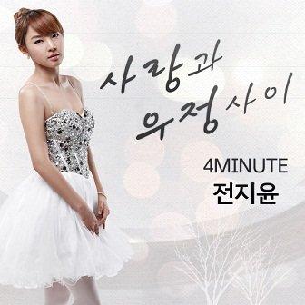 4Minute Jiyoon Single