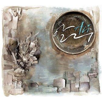 ALi EP Cover