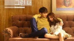BoA Single Cover