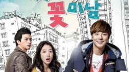 Flower Boy Next Door OST Part 3