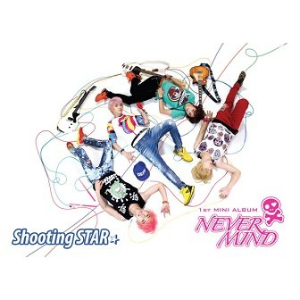 Never Mind 1st mini-Album Cover