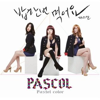 PASCOL EP Cover