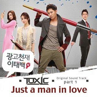 Ad Genius Lee Tae Baek OST