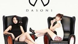 Dasoni 1st mini-Album Cover