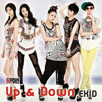 EXID Incarnation Of Money OST Cover