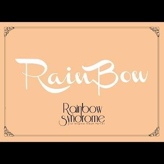Rainbow Syndrome