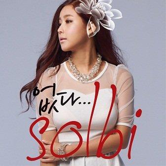 Solbi Gone