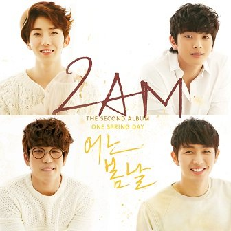 2AM 2nd Album Cover