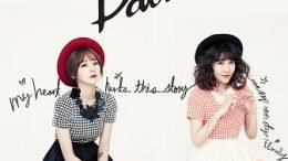 Davichi Mystic Ballad Album Cover