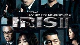 Iris 2 OST Part 5
