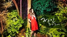 Jung In That Woman mini-Album Cover