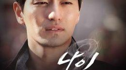 Lee Ji Hye Nine OST Cover