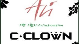 ALi & C-Clown Single Cover